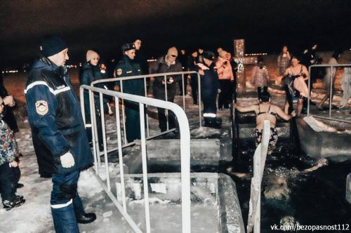 Крещенские купания 2020 г. Челябинск