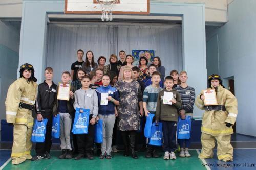 Воспитанники школы-интернат изучили правила пожарной безопасности